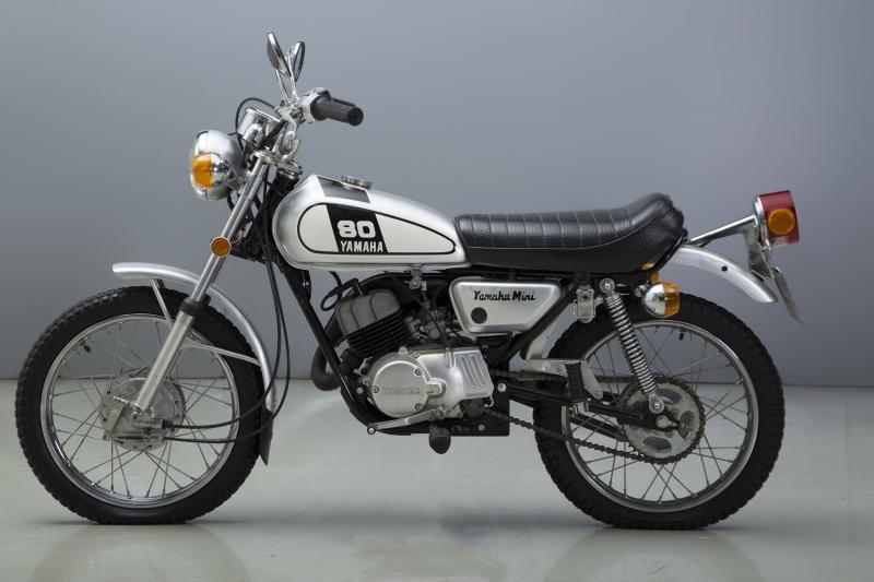 1973 Yamaha 80 Mini Enduro